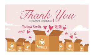 FoodBank.Digital Thank You
